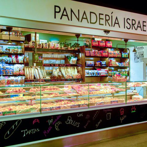 PANADERIA ISRAEL